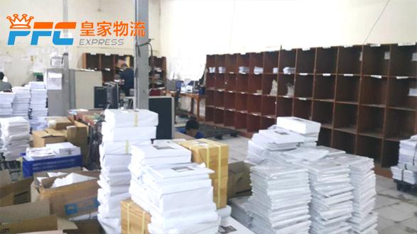 台湾COD代收货款服务