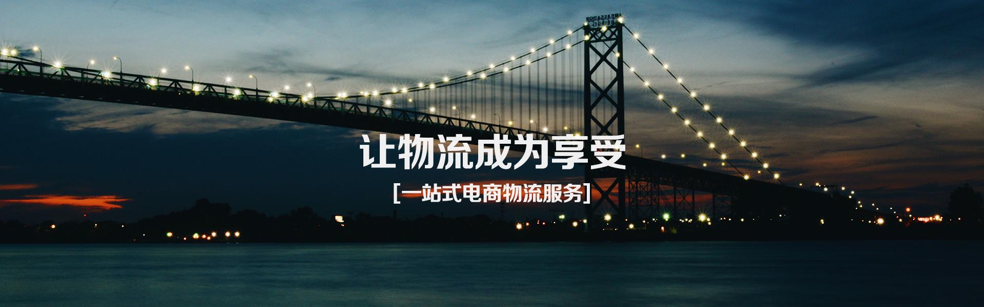 皇家博亿堂abet98官网