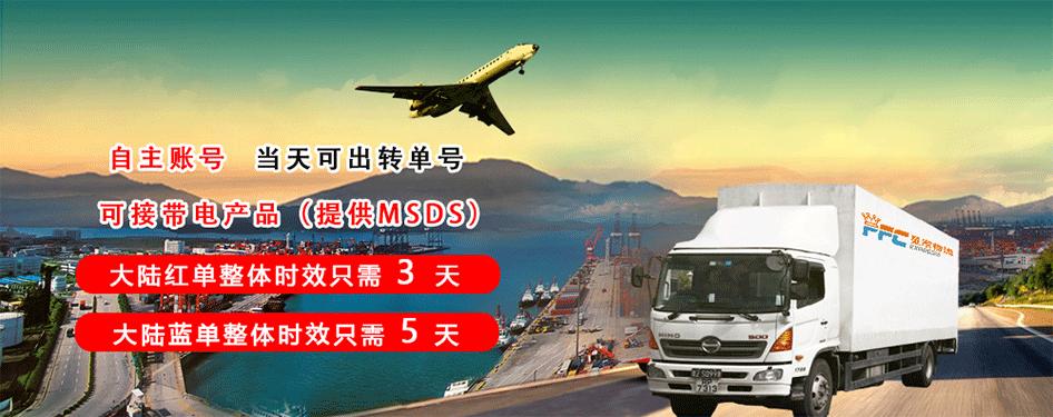 大陆UPS国际快递