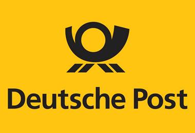 德國郵政專線