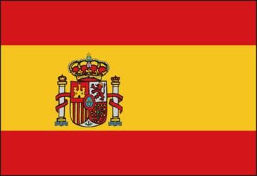 西班牙物流專線