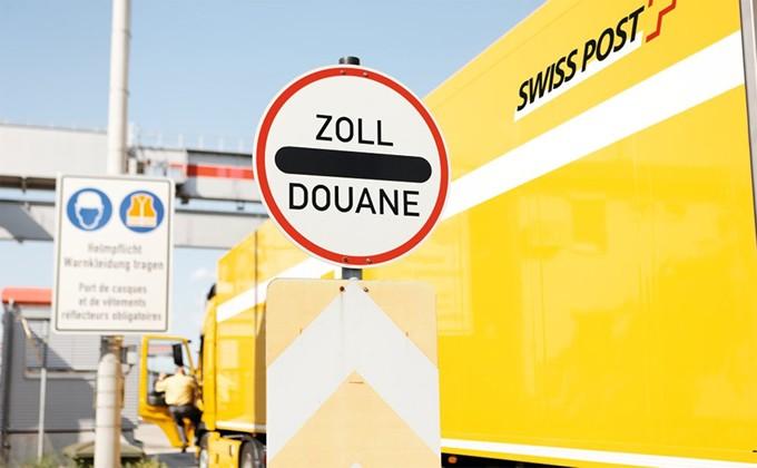 瑞士郵政在提契諾州啟用新包裹中心 每小時可處理8000個包裹