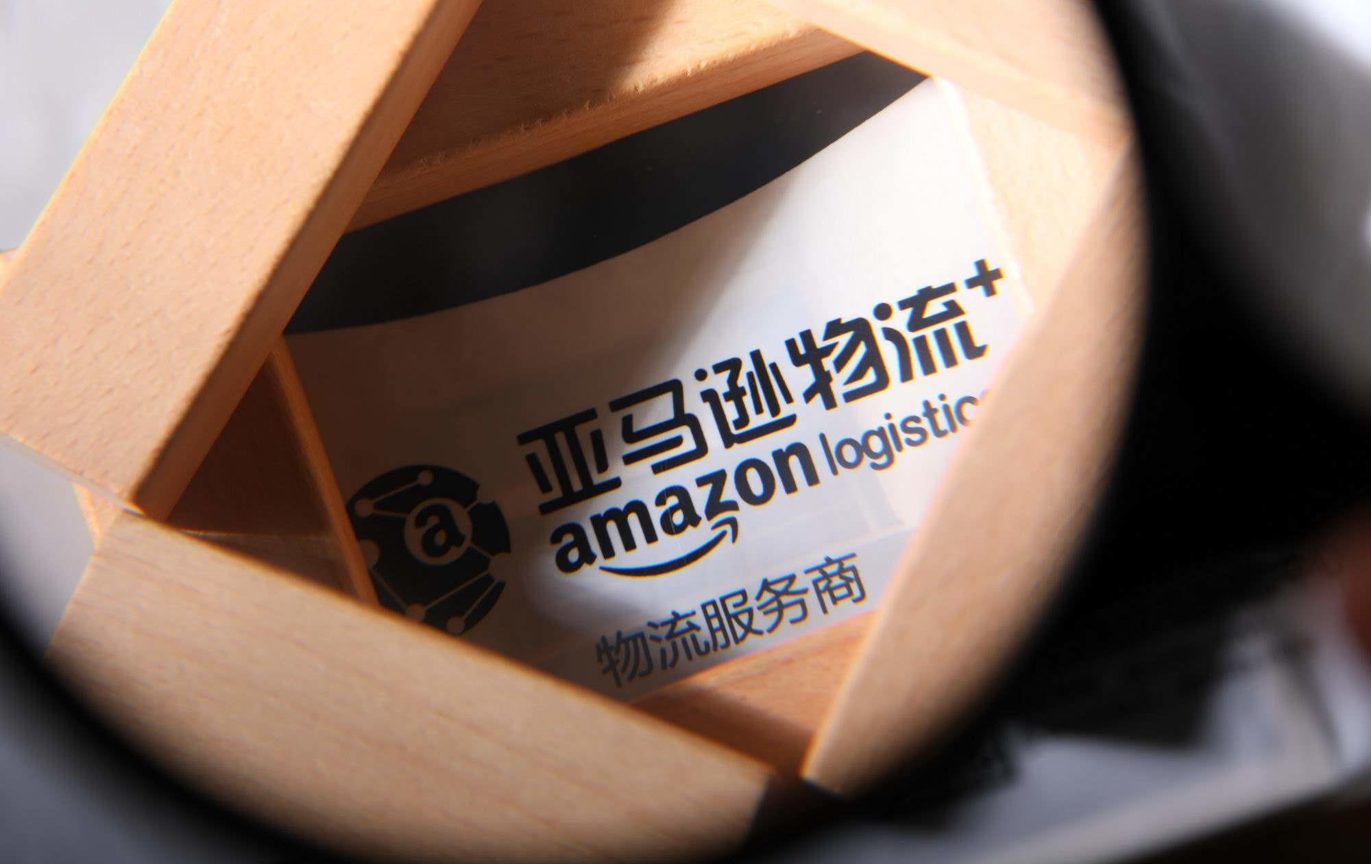亞馬遜新產品戰略,可為賣家提供產品定位