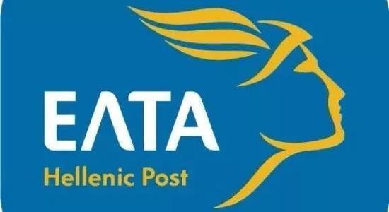 希腊邮政征收额外关税,全球网购成本将大增