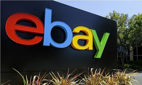 eBay要求使用國際商業快遞對加拿大路向包裹進行發貨