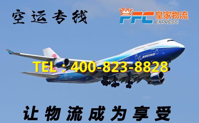 墨西哥空运服力,深圳/广州/香港直飞到墨西哥空运门到门服务,上航班后24小时即可到达