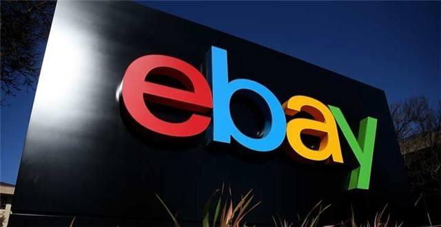 eBay公告称SpeedPAK将调整美国和澳大利亚路向运费