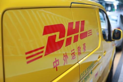 DHL快递亚太出口合规中心今年年底将增加40%员工