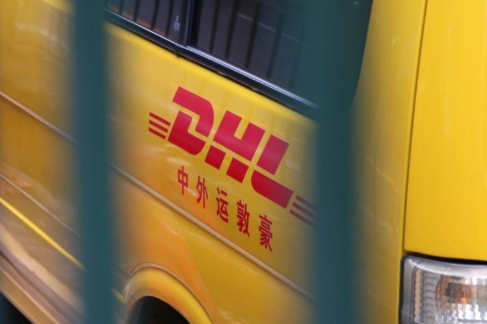 DHL快递发布白皮书称2027年全球B2B电子商务交易量将增长超70%