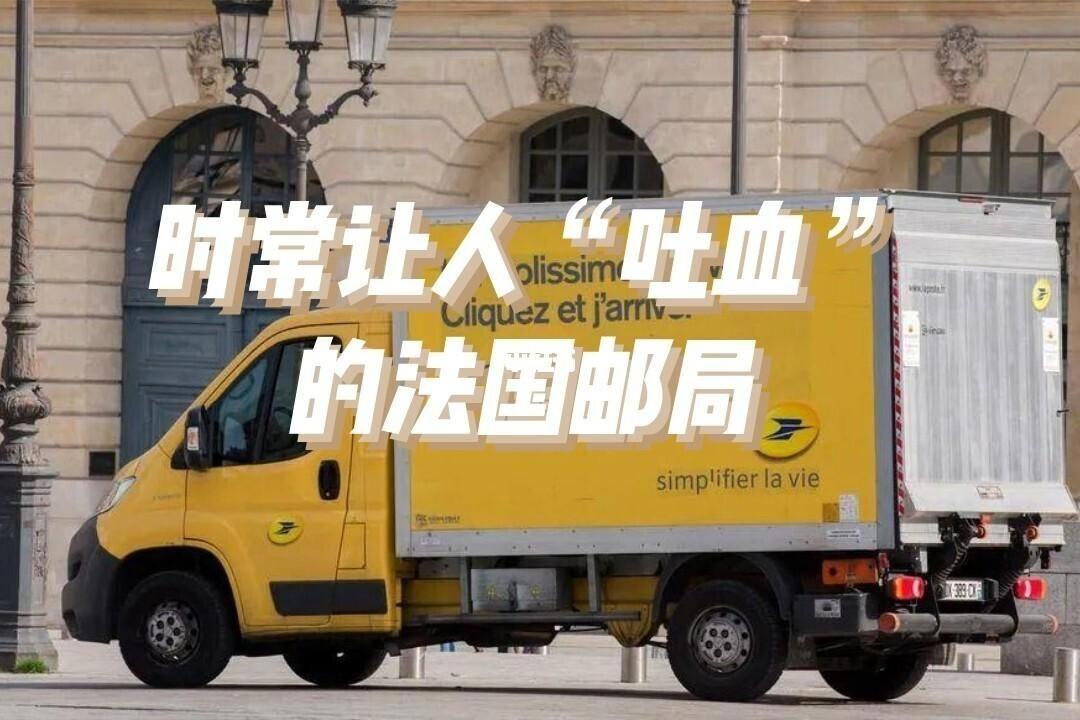 电商包裹业务激增法国邮政启用最大新一代枢纽