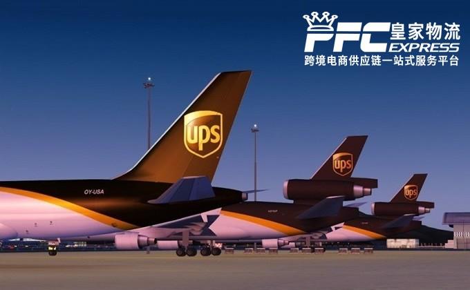 UPS快递筹划在美国打造当日达服务