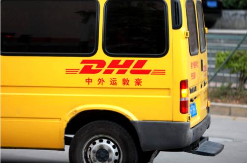 广州DHL国际快递公司