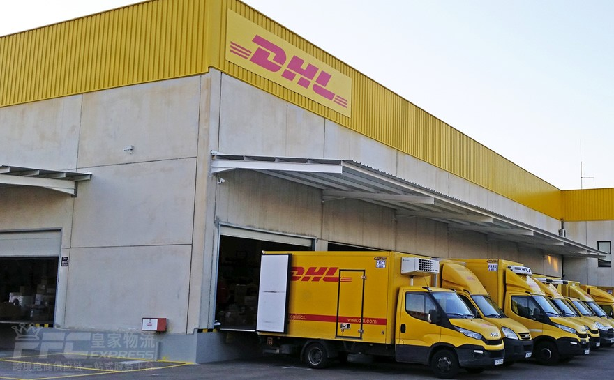 DHL敏感货渠道