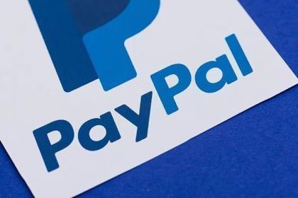 PayPal修改用户协议!在英国提供加密货币服务