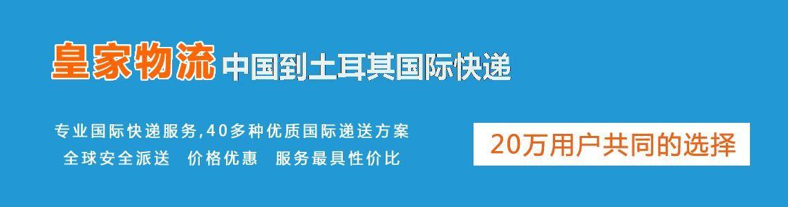 中国到中国香港快递服务